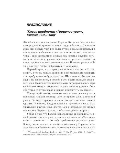 Оригинальный сценарий сказки РЕПКА на новый
