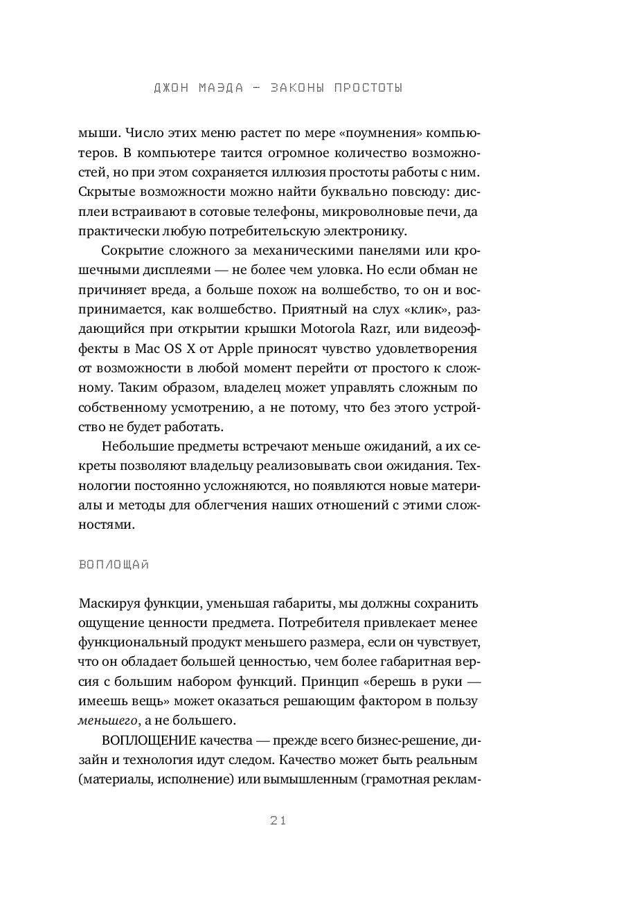 Замена дисплея на lenovo a2018 своими руками 44