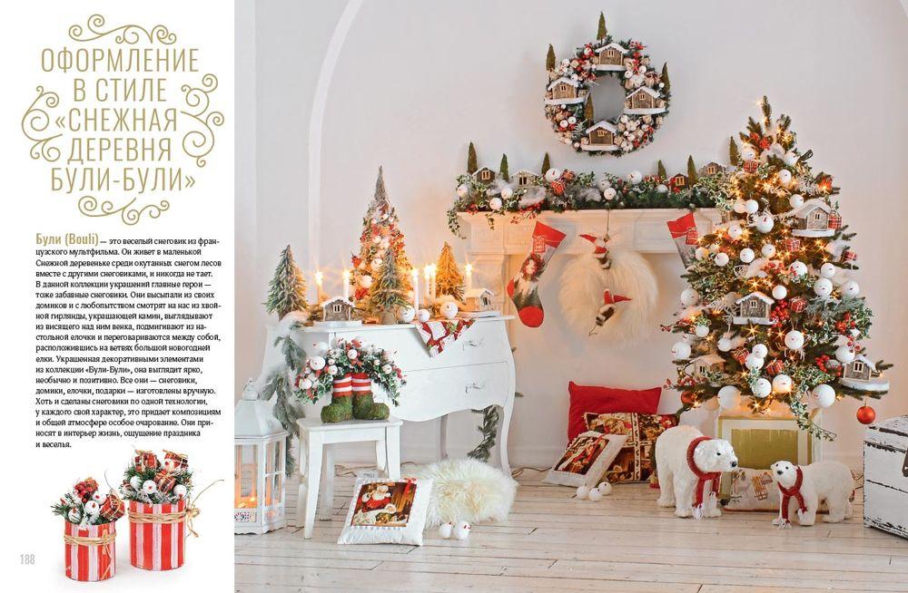 b177dd613316 ... Новогодние украшения и подарки ручной работы — фото, картинка — 6