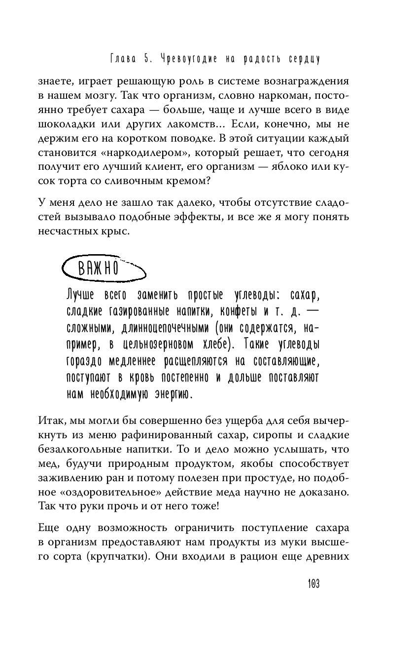 инструкцию для кондиционера chigo ky 25
