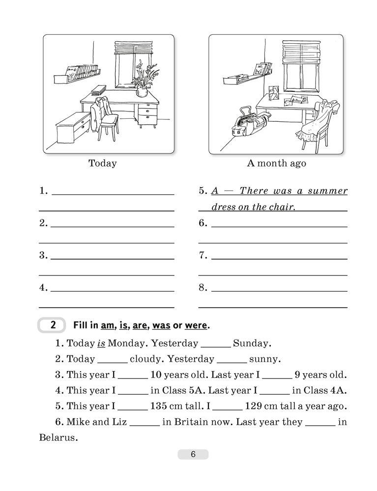 1 языку решебник часть по класс класс лапицкая английскому 5