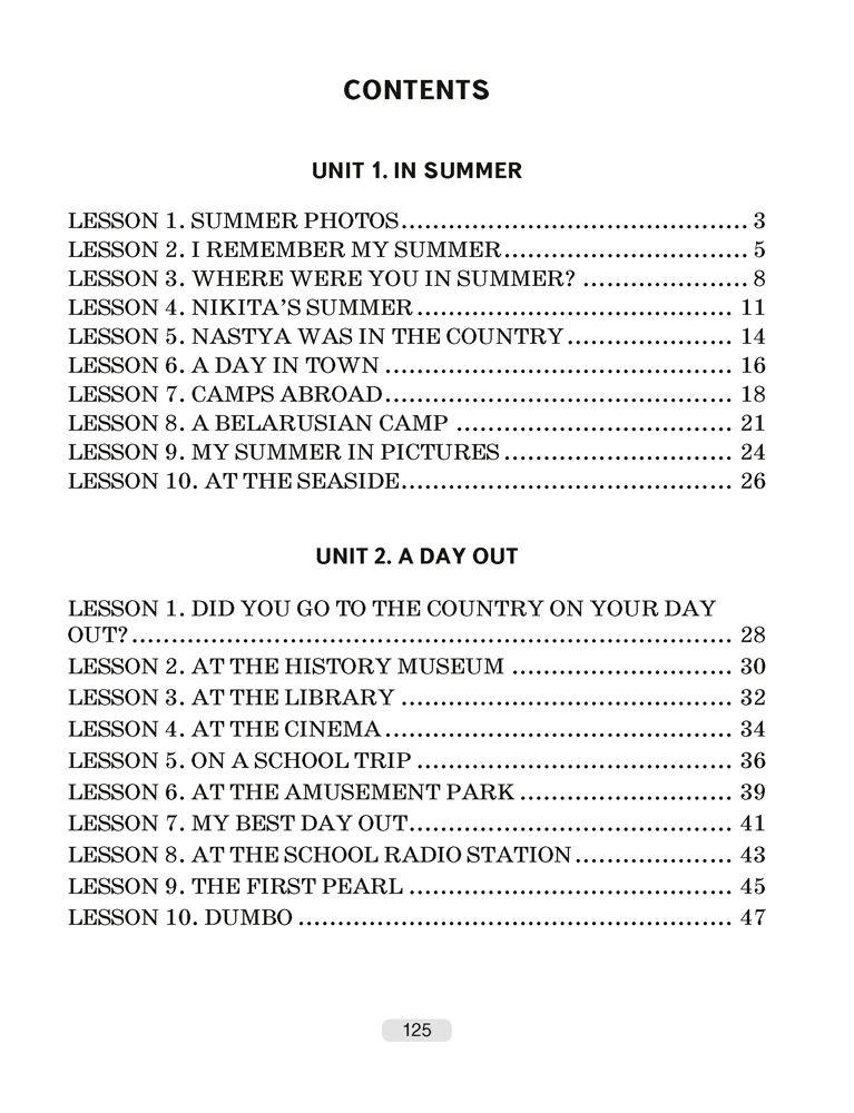 Решебник по английскому языку для 5 класса workbook 2018 г од лапицкая севрюкова