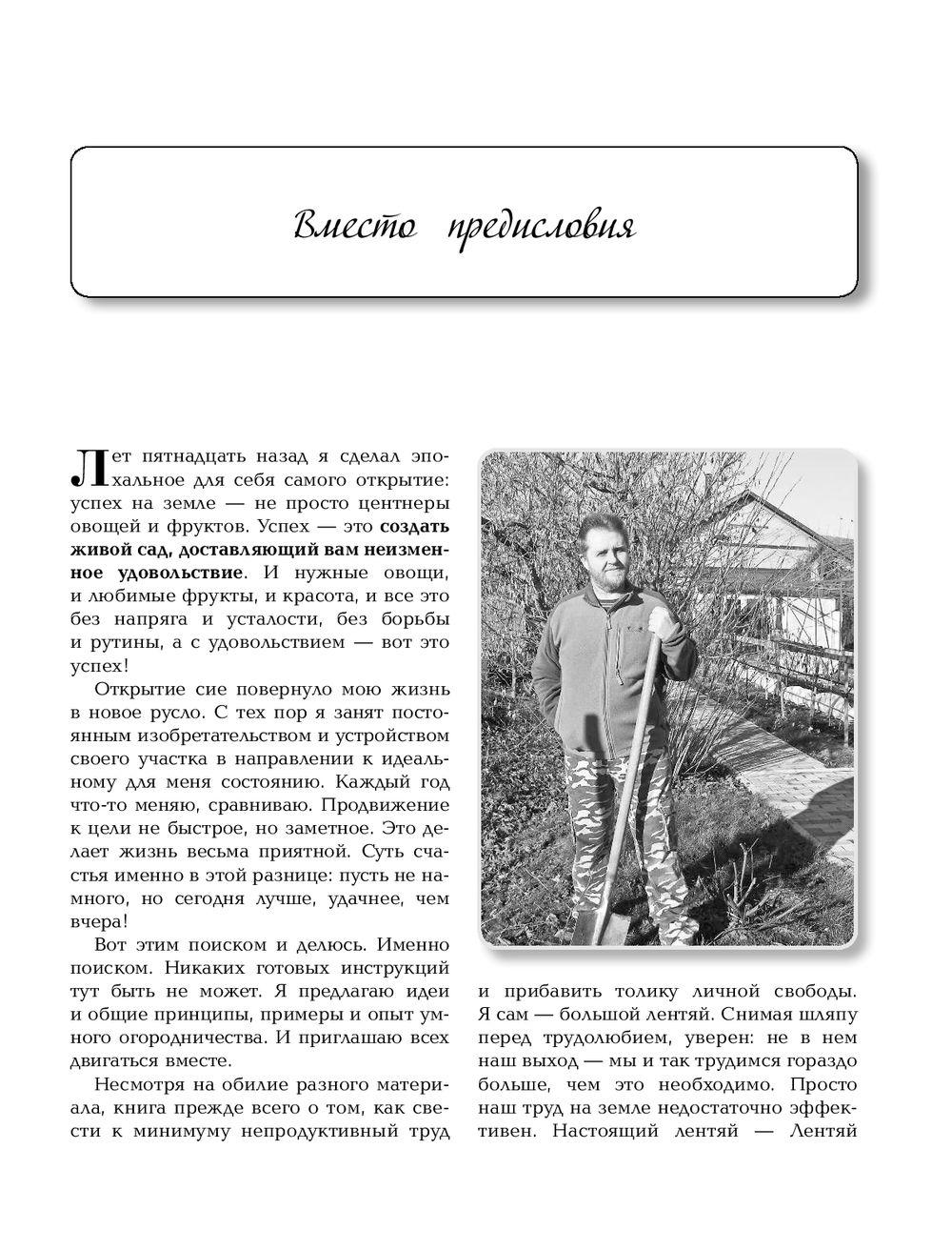 Как сделать дом из керамзитных блоков 35