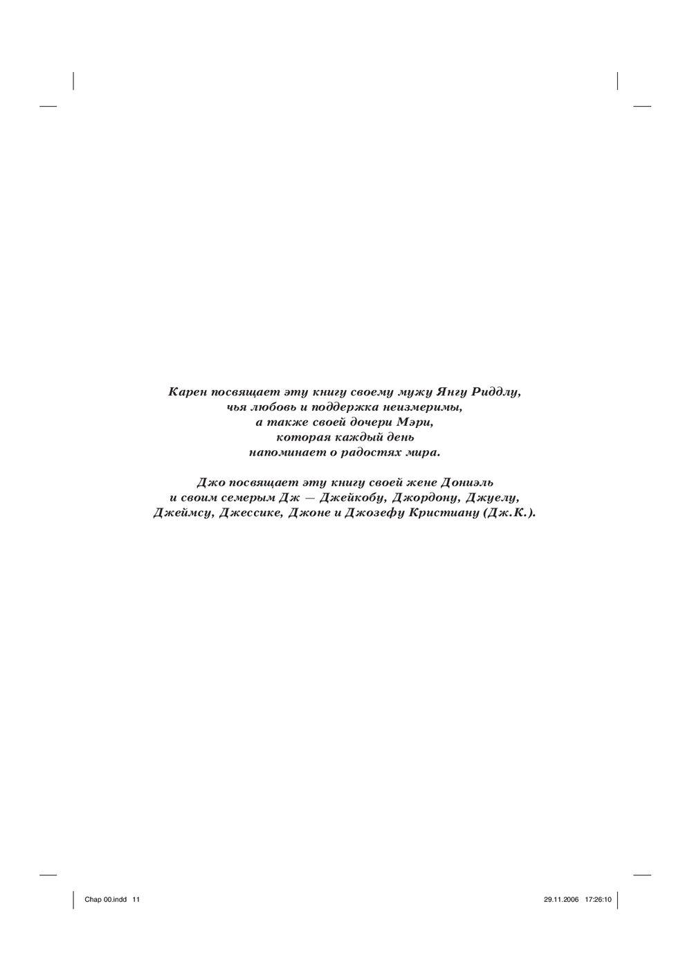 образец заполнения акта выполненных работ форма кс