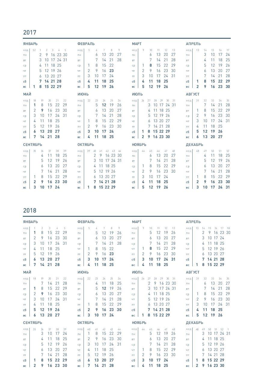 Ежедневник метод глеба архангельского скачать pdf