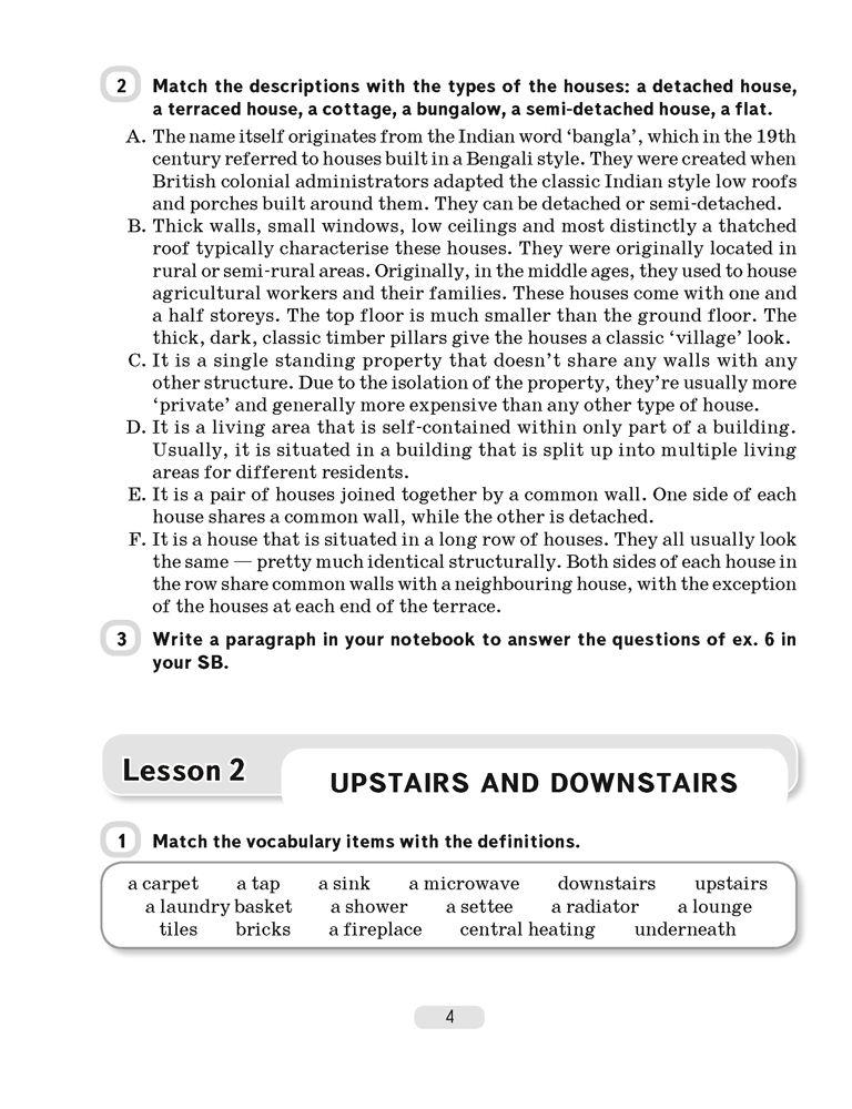 Решебник воркбук 6 класс онлайн решебник комплект.