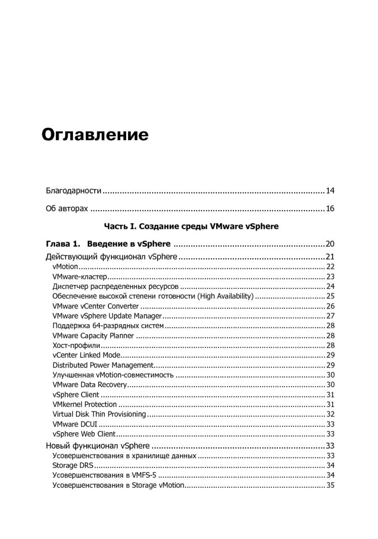 shop Reallexikon der Assyriologie und Vorderasiatischen Archäologie (Vol. 9: