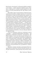 Туманность Андромеды (м) — фото, картинка — 10