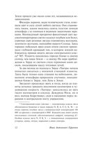 Туманность Андромеды (м) — фото, картинка — 12