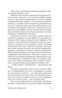 Туманность Андромеды (м) — фото, картинка — 13