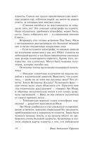 Туманность Андромеды (м) — фото, картинка — 14