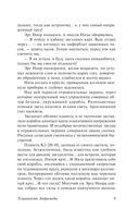 Туманность Андромеды (м) — фото, картинка — 9