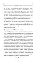 Справочник правильного полива для чудо-урожая — фото, картинка — 12