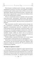 Справочник правильного полива для чудо-урожая — фото, картинка — 14