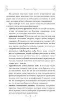 Справочник правильного полива для чудо-урожая — фото, картинка — 6