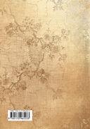 Большая Пасхальная книга. Пасхальные рассказы — фото, картинка — 15