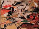 Самураи. Золотой век элитных войск Японии (1560-1615) — фото, картинка — 3