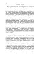 Владимир Кёппен. Учёный, посвятивший жизнь метеорологии — фото, картинка — 14