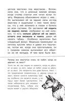 Каштанка — фото, картинка — 13