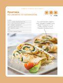 Учимся готовить за 15 минут — фото, картинка — 14