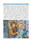 Снежная королева. Щелкунчик (Комплект из 2 книг) — фото, картинка — 11