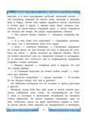 Снежная королева. Щелкунчик (Комплект из 2 книг) — фото, картинка — 12
