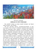 Снежная королева. Щелкунчик (Комплект из 2 книг) — фото, картинка — 6