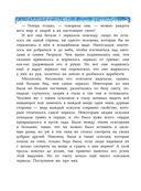 Снежная королева. Щелкунчик (Комплект из 2 книг) — фото, картинка — 7
