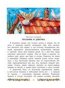 Снежная королева. Щелкунчик (Комплект из 2 книг) — фото, картинка — 9