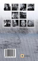 Анталогія латвійскай паэзіі — фото, картинка — 1
