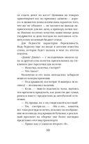 Астрологический суд — фото, картинка — 9