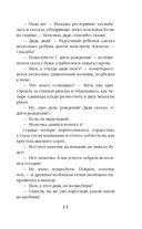 Астрологический суд — фото, картинка — 10