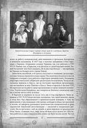 Разведка и Кремль. Записки нежелательного свидетеля — фото, картинка — 13