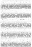 Малая энциклопедия трейдера — фото, картинка — 11