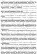 Малая энциклопедия трейдера — фото, картинка — 12