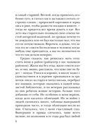 Уроки французского (м) — фото, картинка — 5
