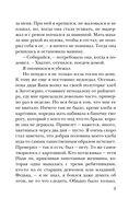 Уроки французского (м) — фото, картинка — 8