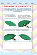 Яркие петушки из бумаги — фото, картинка — 1
