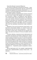 Отверженные (в двух книгах) — фото, картинка — 12