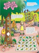 Внеземные головоломки — фото, картинка — 10