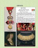 Ордена и медали России и мира — фото, картинка — 4