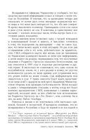 Любить Пабло, ненавидеть Эскобара — фото, картинка — 11