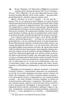 Пушкин в жизни — фото, картинка — 13