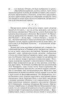Пушкин в жизни — фото, картинка — 5