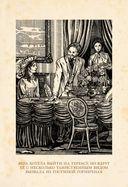 Гранатовый браслет — фото, картинка — 12