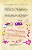 Гравити Фолз. Дневник Диппера и Мэйбл. Тайны, приколы и веселье нон-стоп! — фото, картинка — 3