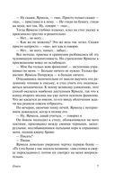 Гранатовый браслет (м) — фото, картинка — 7