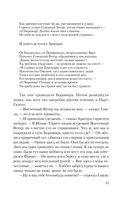 Властелин Колец. Две твердыни — фото, картинка — 12