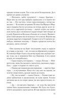 Властелин Колец. Две твердыни — фото, картинка — 14