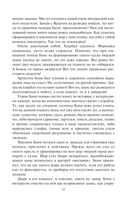 Страница 27